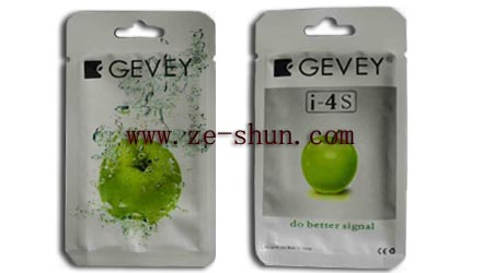 for iphone 4s gevey 5.1ver