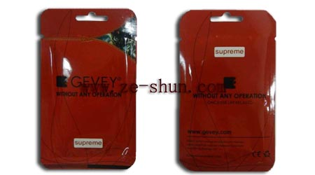 for iphone 4 gevey 5.1ver(Red package)