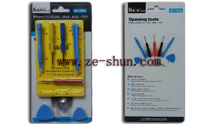 for Universal Screwdriver iphone