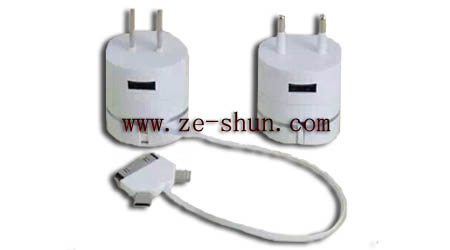 iphone 3in1 charger